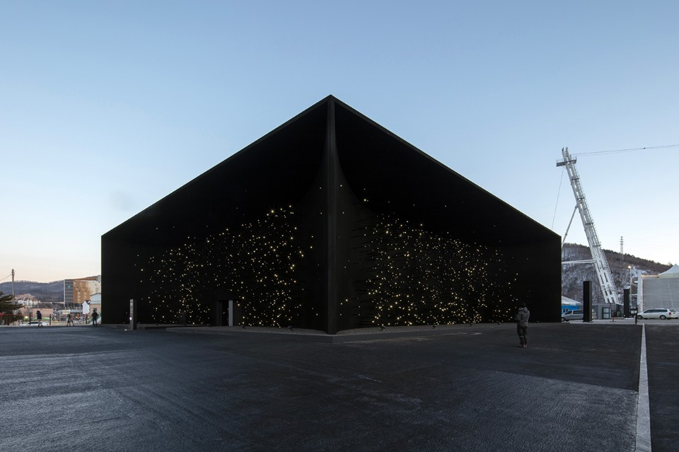 COREA DEL SUD – Padiglione Hyundai a PyeongChang
